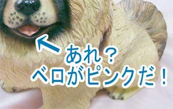 09_02_みかけなjpg