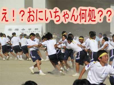 09_09_06b.jpg