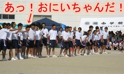 09_09_06c.jpg