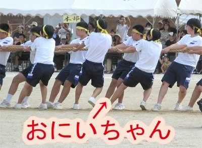 09_09_06f.jpg